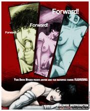 Vladrushka: FORWARD,FORWARD! by John Linton Roberson (c)2012